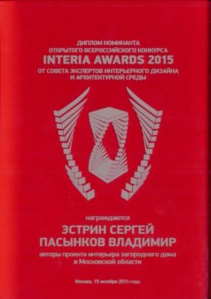 2015 Жуковка