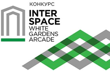 лого конкурса Белые Сады